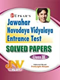 Jawahar Navodaya Vidyalaya Entrance Test Solved Papers - Class IX
