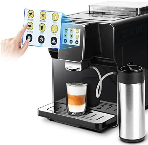 Amazon.com: Buona Mattina ARC700 - Pantalla táctil para café ...
