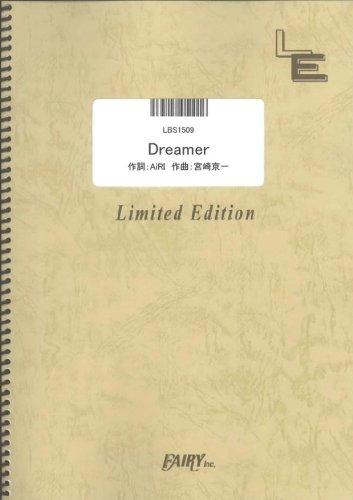 Dreamer (Tari Tari Openings) by AiRI LBS1509
