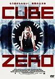 [DVD]CUBE ZERO