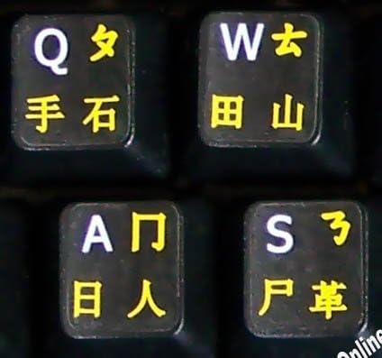 CHINESE ENGLISH NON-TRANSPARENT KEYBOARD STICKER BLACK