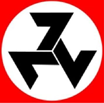 5ftx x 3FT M Afrikaner Widerstand Flagge Banner Dekoration: Amazon ...