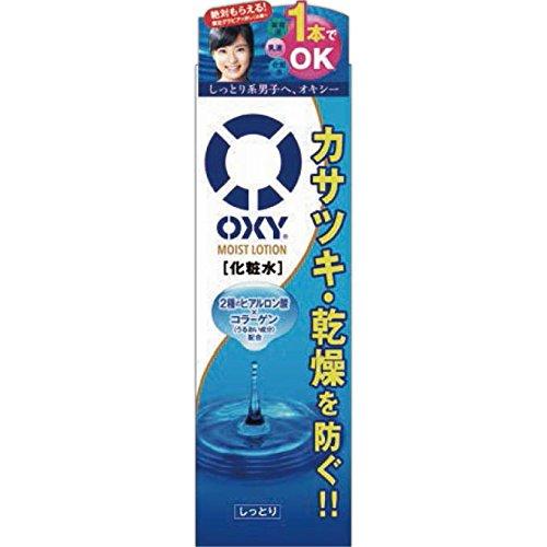 【ロート製薬】オキシーオイルコントロールローションのサムネイル