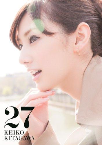 北川景子1st写真集 27 Limited Edition Cover