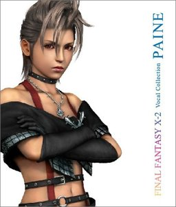 final-fantasy-x-2-vocal-collection-paine