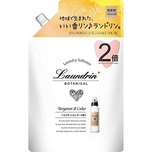 란도린 일본인기 섬유유연제(Laundrin) 《보타니카루》 유연제대 용량 베르가모트&시더 리필용 860ml