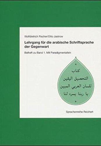 Lehrgang für die arabische Schriftsprache der Gegenwart, Beiheft