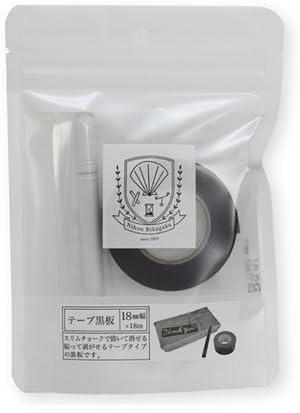 日本理化学 テープ黒板 18mm STB-18-BK 黒