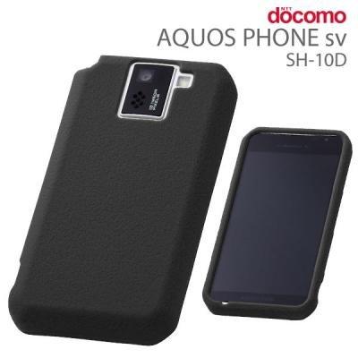 AQUOS PHONE sv(SH-10D)docomo
