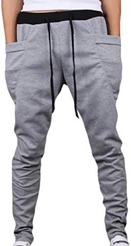 Candiyer メンズ巾着テーパーハーレムパンツルーズポケットジョガースポーツパンツ