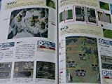 Genso Suikoden Konami Official Guide (Japanese Import)