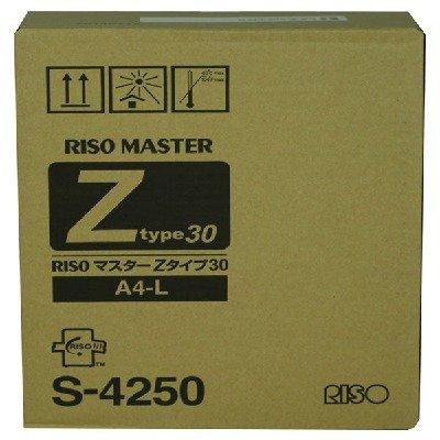 RSGS4250 - Risograph Masters (2 Rolls/Ctn)