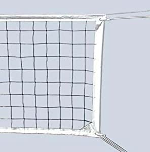 Amazon.com : NEW Volleyball NET with Steel Cable Rope Official ...
