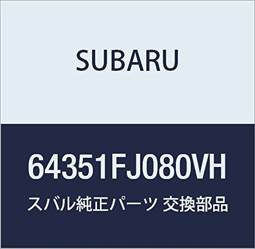 SUBARU (スバル) 純正部品 カバー コンプリート リヤ バツクレスト レフト レガシィ 4ドアセダン レガシィ ツーリングワゴン 品番64564AC740MU B01N1NJNF8 レガシィ 4ドアセダン レガシィ ツーリングワゴン|64564AC740MU  レガシィ 4ドアセダン レガシィ ツーリングワゴン