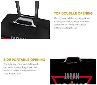 スーツケースカバー キャリーカバー ジャパン 2020年東京オリンピック ラゲッジカバー トランクカバー 伸縮素材 かわいい 洗える トラベルダストカバー 荷物カバー 保護カバー 旅行 おしゃれ S M L XL 傷防止 防塵カバー 1枚