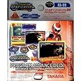 Japan Import Rockman EXE Beast program Advance deck 9