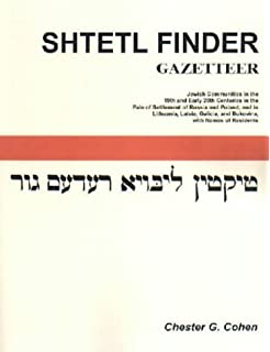 Jewish roots in poland pages from the past and archival inventories shtetl finder gazetteer jewish communities in the 19th and early 20th centuries in the pale fandeluxe Gallery