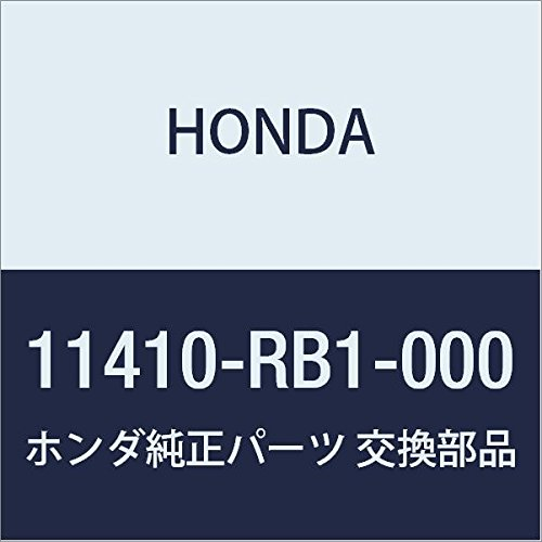 Genuine Honda 11410-RB1-000 Chain Case Assembly ()