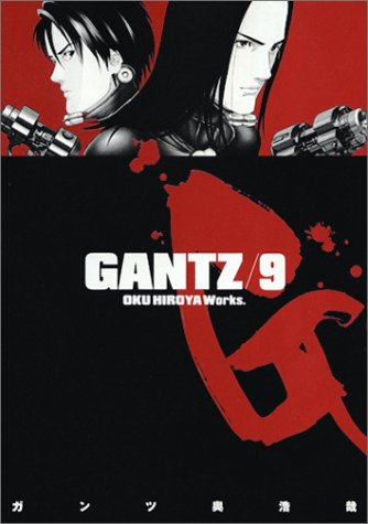 GANTZ 9 (ヤングジャンプコミックス)
