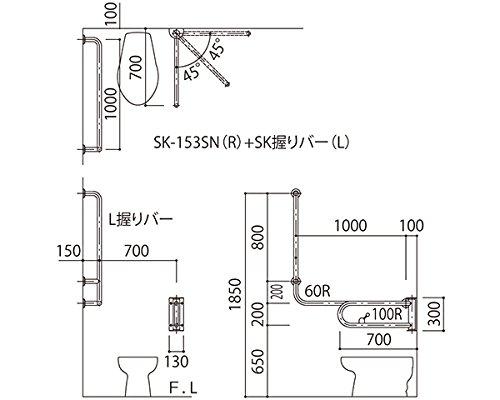 新協和 バリアフリー手摺 洋式トイレ手摺 ブラウン SK-153SN-RJ R   B015CLI8IM