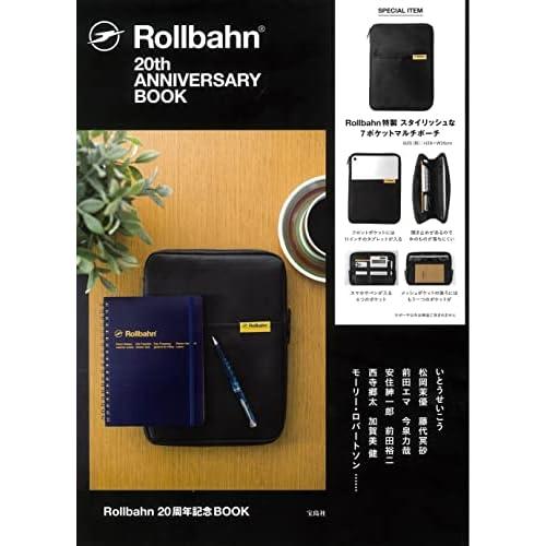 Rollbahn 20th ANNIVERSARY BOOK