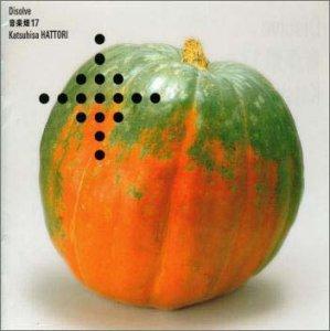 USED 【送料無料】 服部克久 音楽畑 [Audio CD] Comme d'habitude~いつもの様に~ (20)