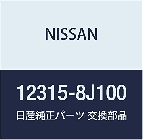 12315-8J100 Flywheel Bolt Genuine Nissan