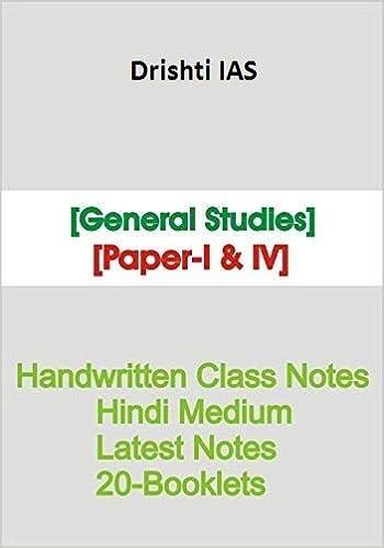 Amazon in: Buy General Studies [Handwritten Class Notes] [Drishti