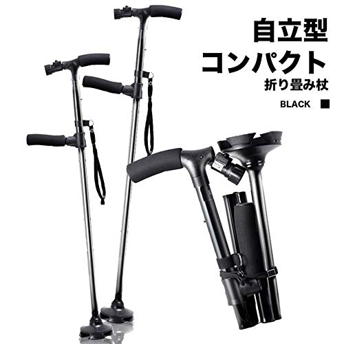 [보행보조재활지팡이] 접이식 경량 지팡이 4점 노인복지 스틱장 LED라이트 탑재 신축 가능 보조 핸들 자립식