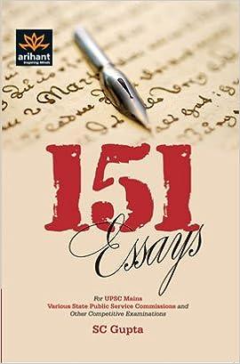 151 essays arihant