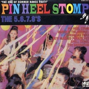 Pin Heel Stomp by Bomba Records