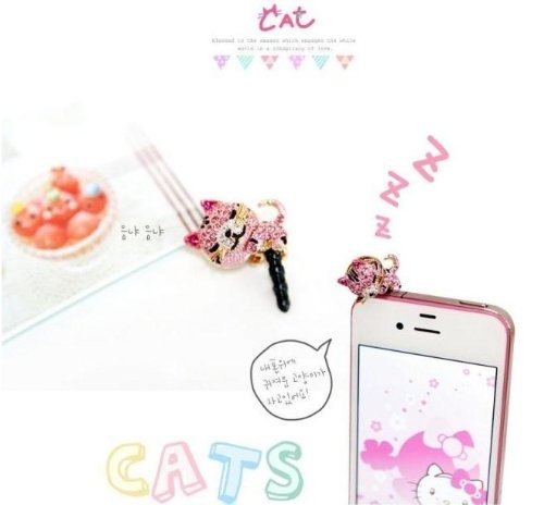 NiceWave Dust Plug-Earphone Jack Accessories Pink Crystal Cat with Flexible Head/Cell Charms/Dust Plug/Ear Jack for iPhone 4 4s / Ipad/iPod Touch/Other 3.5mm Ear Jack(with Cutely Gift Box) by NiceWave (Image #3)