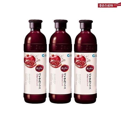 【2021年最新版】お酢ドリンクのおすすめ人気ランキング6選