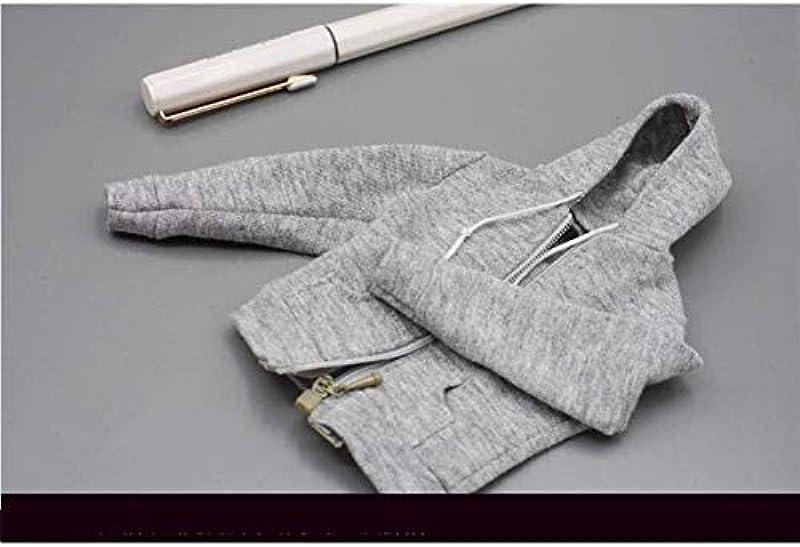 WDXN 1/6 Męskiebekleidung Trendy Slim Casual Hooded Cardigan (B): Küche & Haushalt