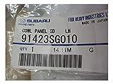 Genuine 14-18 Subаru Cowl Panel Side LH Forester