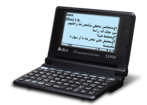 Atlas S3900 Specialized Talking English, Arabic Dictionary (JUST ARRIVED)...