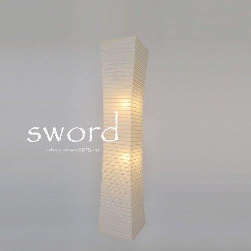 和風照明 和紙照明 彩光 大型 吹き抜け用ペンダントライト SDPN-205 sword 電球別売<楮紙> B01MS7MP70