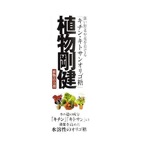 植物活力剤 植物剛健 10L キチン キトサンオリゴ糖 希釈タイプ 福井シード 米S 代不 B07HP8FRKQ