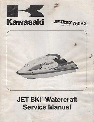 1992-1995 KAWASAKI JET SKI 750SX P/N 99924-1156-04 SERVICE MANUAL (395) (04 Ski)