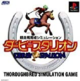 Derby Stallion [Japan Import Video Game]