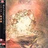 Miwakugeki by Novela