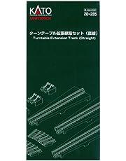 Kato 20285 N Turntable Extension Straight Track Set