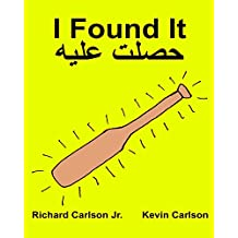 I Found It : Children's Picture Book English-Egyptian Arabic (Bilingual Edition) (www.rich.center)