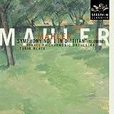 Mahler: Symphony No. 1 in D 'Titan' (Blumine)