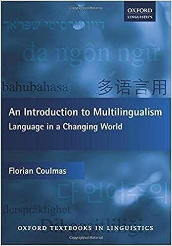 language literacy