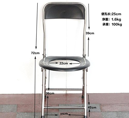 Bedside Commode Steel Commode Foldable elderly pregnant women sitting high chair simple small toilet toilet seat, a xinxin.com
