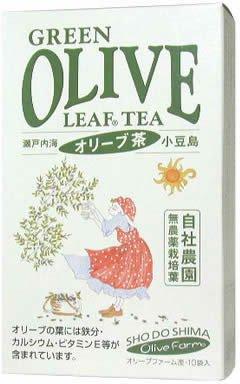 ヤマヒサ・オリーブファーム事業部 小豆島産 オリーブ茶