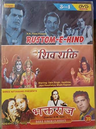 Amazon in: Buy 3 Movies In 1 DVD/Sampoorna Ramayana ( Hindi) DVD