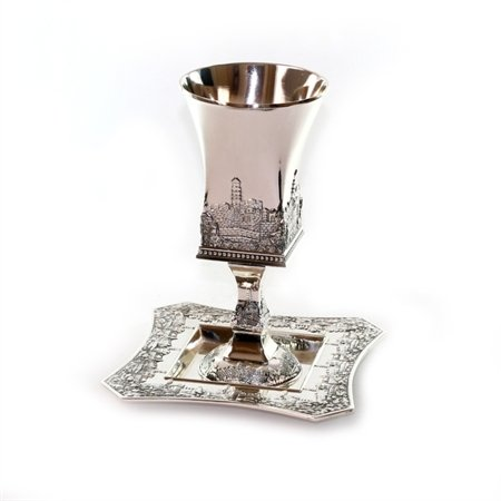 Silver Plated Square Jerusalem Design Kiddush Wine Cup and Tray