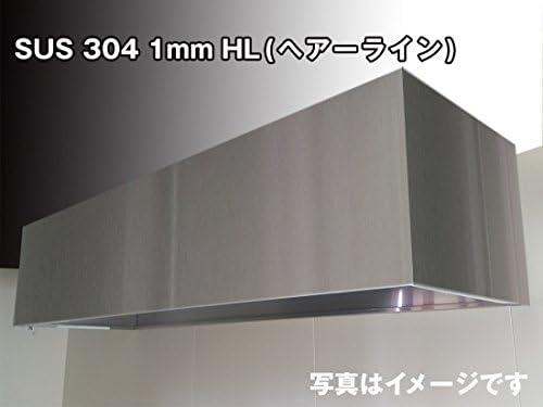 ステンレスフード 2400×500×600H SUS304 1.0t HL